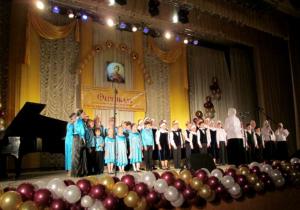 Фото 7. Участие в Фестивале хоров в честь великомученицы Екатерины