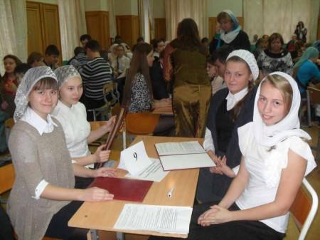 Олимпиада «Наше наследие» (г.Екатеринбург, ноябрь 2013г.)