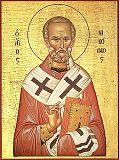 Св. Николая