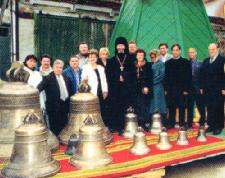 11- колокола