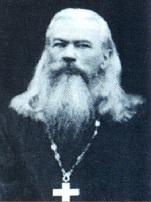 Протоиерей Анатолий Меледин